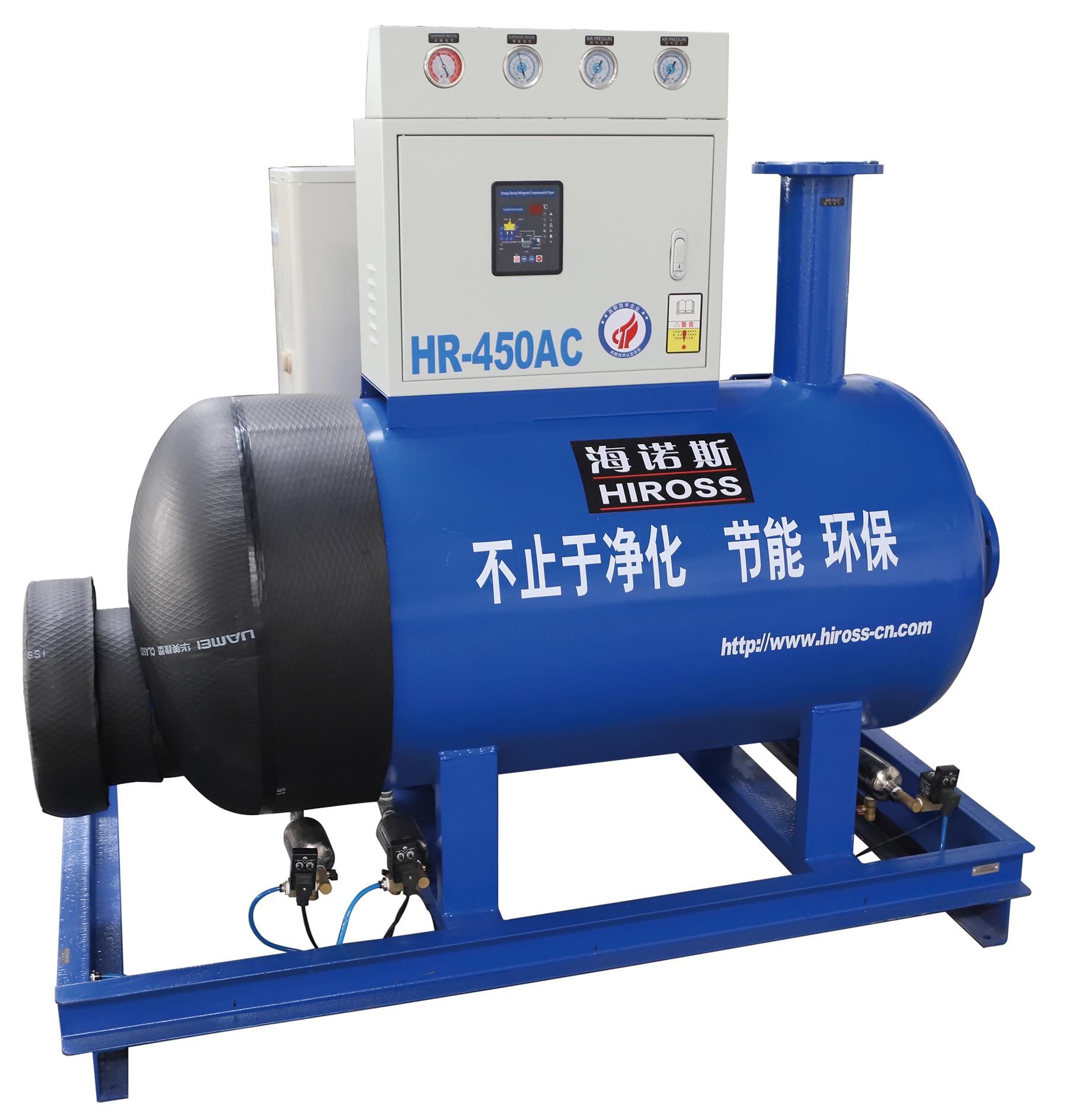 低压降超能效节能水冷式冷冻干燥机